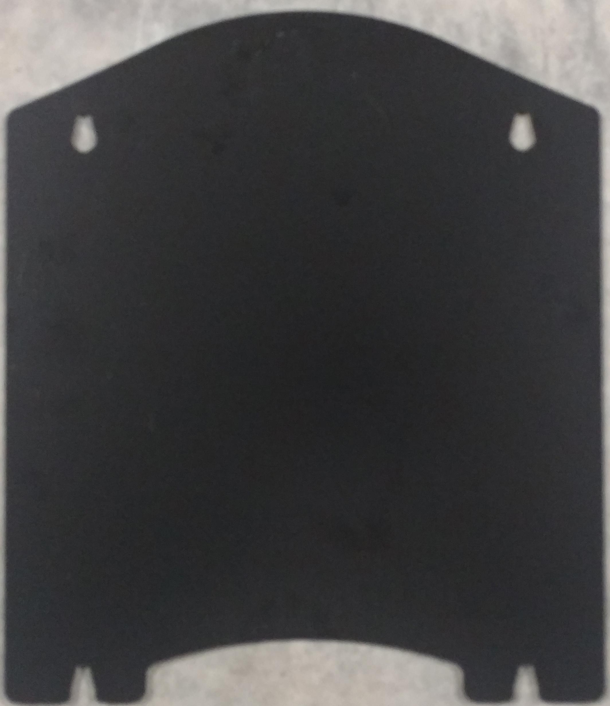 Heat Shield, Classic 6048